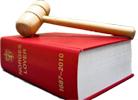 Lover, Forskrifter og Rundskriv